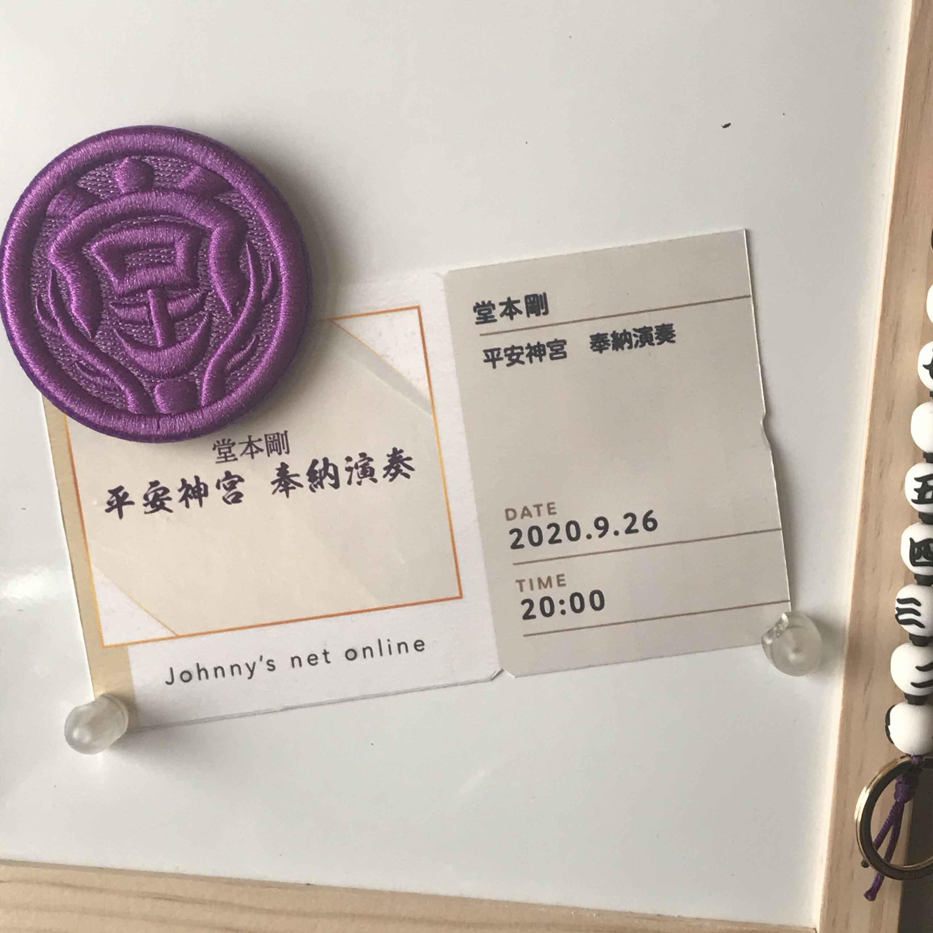 堂本剛ファンブログ 堂本剛、駆け巡る「6月退所説」で浮き彫りになったファンとの熱い関係 (2021年2月24日)